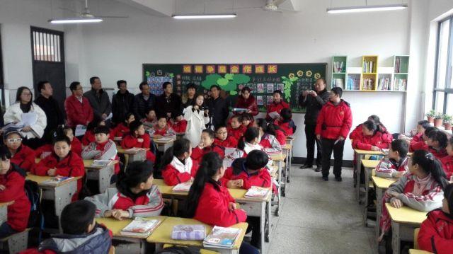 天明小学与白鹤学校,化龙学校开展课堂教学研讨活动
