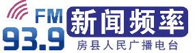 房县新闻网