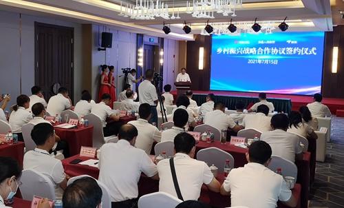 国家能源集团物资公司联合京东集团与房县签订乡村振兴战略合作框架协议