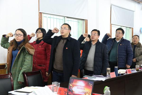 """恩施州司法局深化""""支部主题党日 """"活动"""