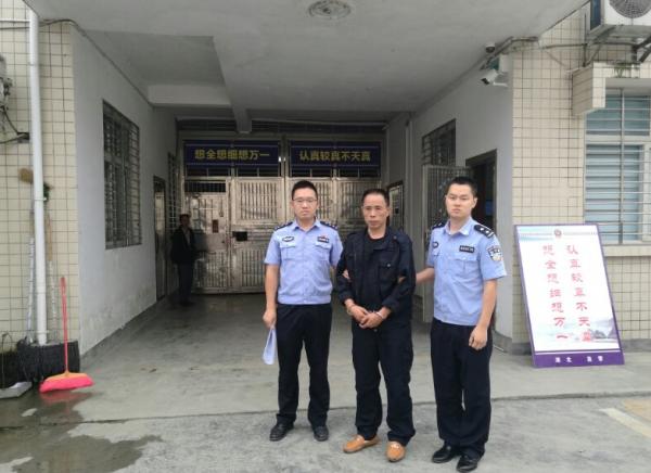 因非法经营被重庆公安列为网上逃犯 今日在咸丰落网