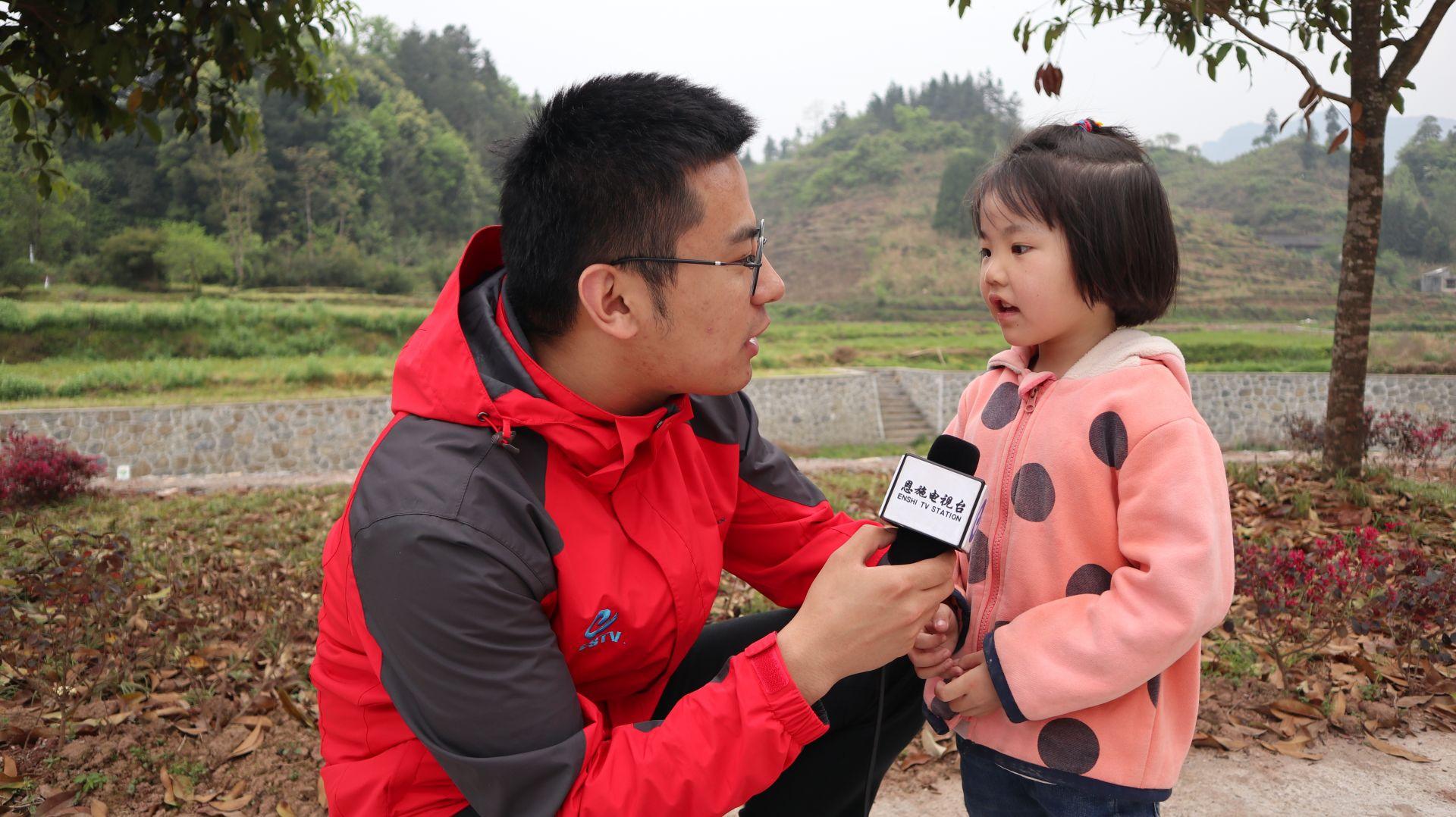 【春到贫困村】第八采访组入住来凤县漫水乡龟塘村