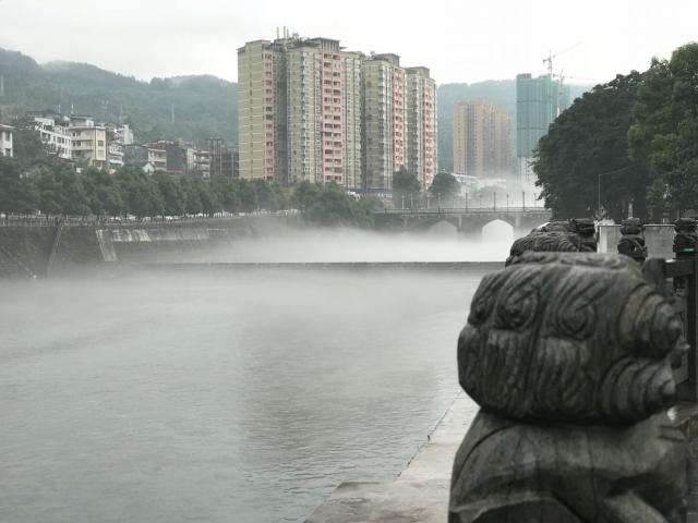 宣恩:貢水河云霧繚繞宛若仙境