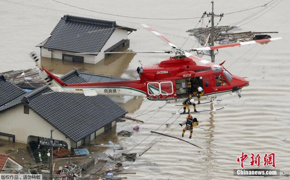 日本暴雨已致70人死亡 430万人需疏散