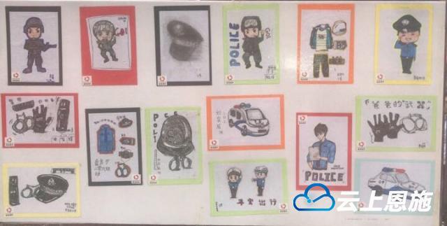 """鶴峰:小小""""畫家""""筆下的警察叔叔"""