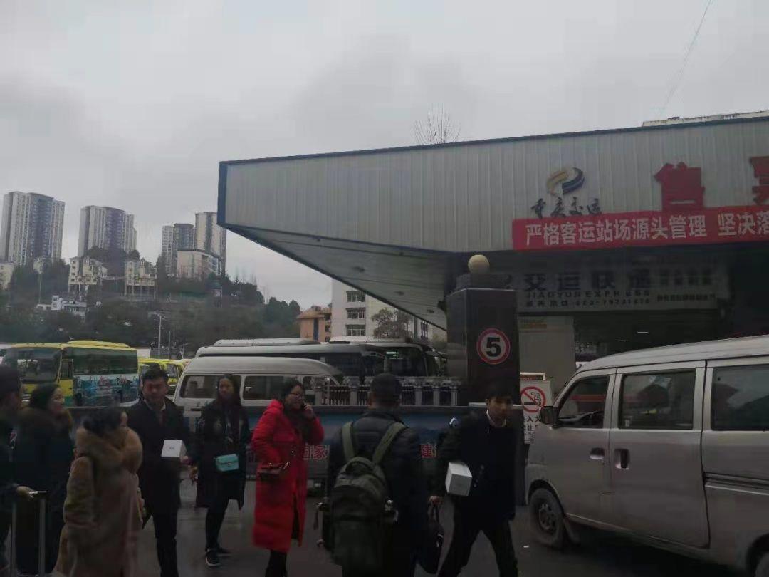 咸丰至黔江客运安全暗访记