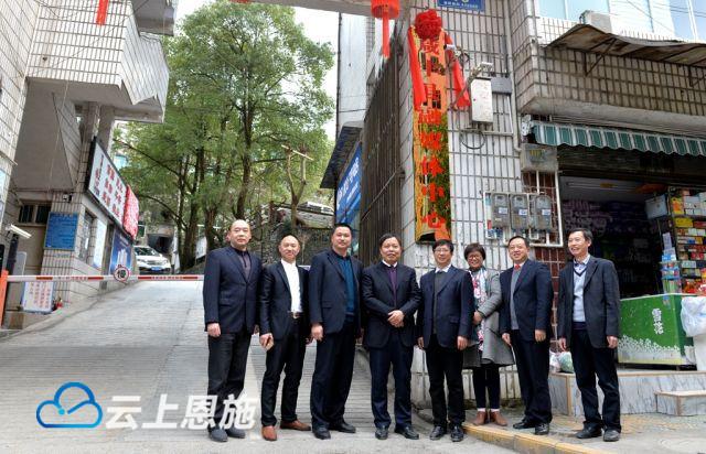 咸丰17家新组建 更名 单位举行挂牌仪式