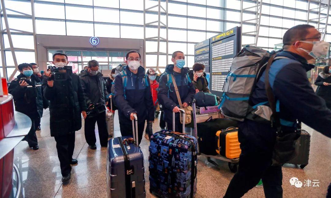 天津来了! 117人医疗救援队已起飞,即将到达恩施