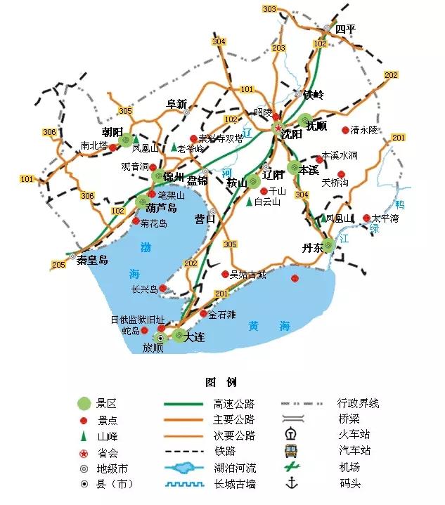 辽宁旅游地图