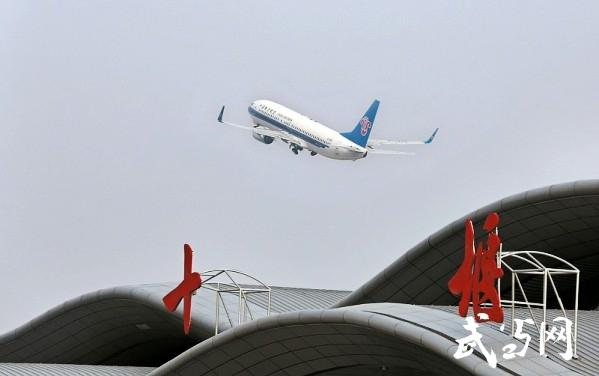 石家庄的gx8869次航班以及飞往广州的kn5829次航班