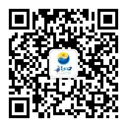 云上丹江口市