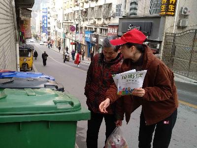 县委党校开展垃圾分类宣传活动
