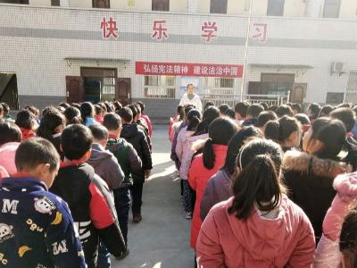 茅塔小學:學習憲法知識做守法好公民