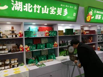 正规网赌软件app农特产品在食博会上备受青睐