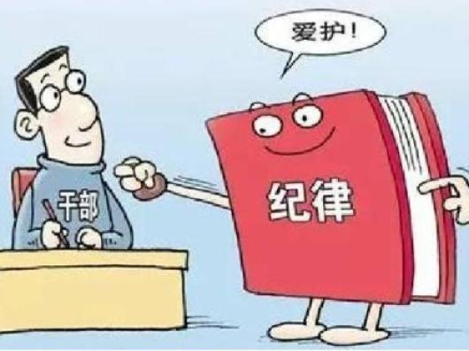 """潘口乡:涂好廉洁自律""""防腐剂"""""""