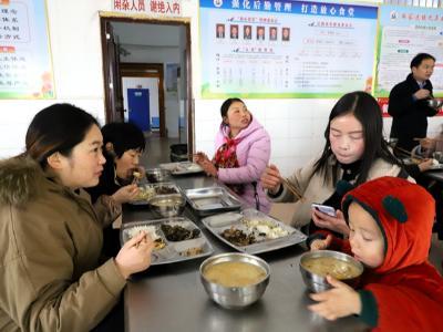 麻家渡镇:家校合作共育 助力孩子成长