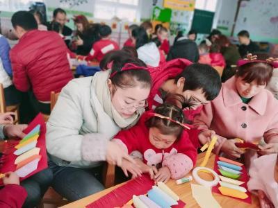 上庸鎮中心幼兒園舉行慶元旦親子活動