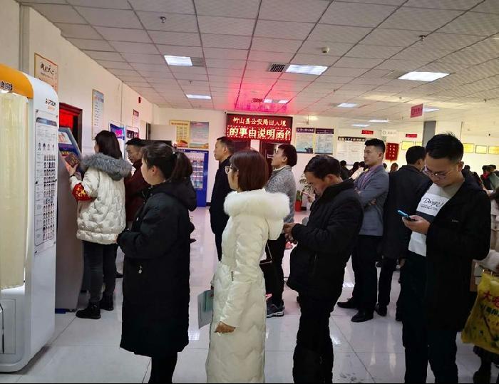 县公共资源交易中心清退投标保证金1269万元