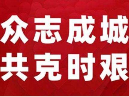 竹山郵儲銀行內外聯控抗擊疫情