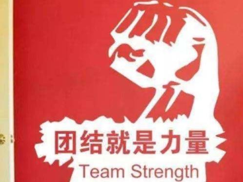 大廟鄉:全員參與 匯聚抗疫強大力量