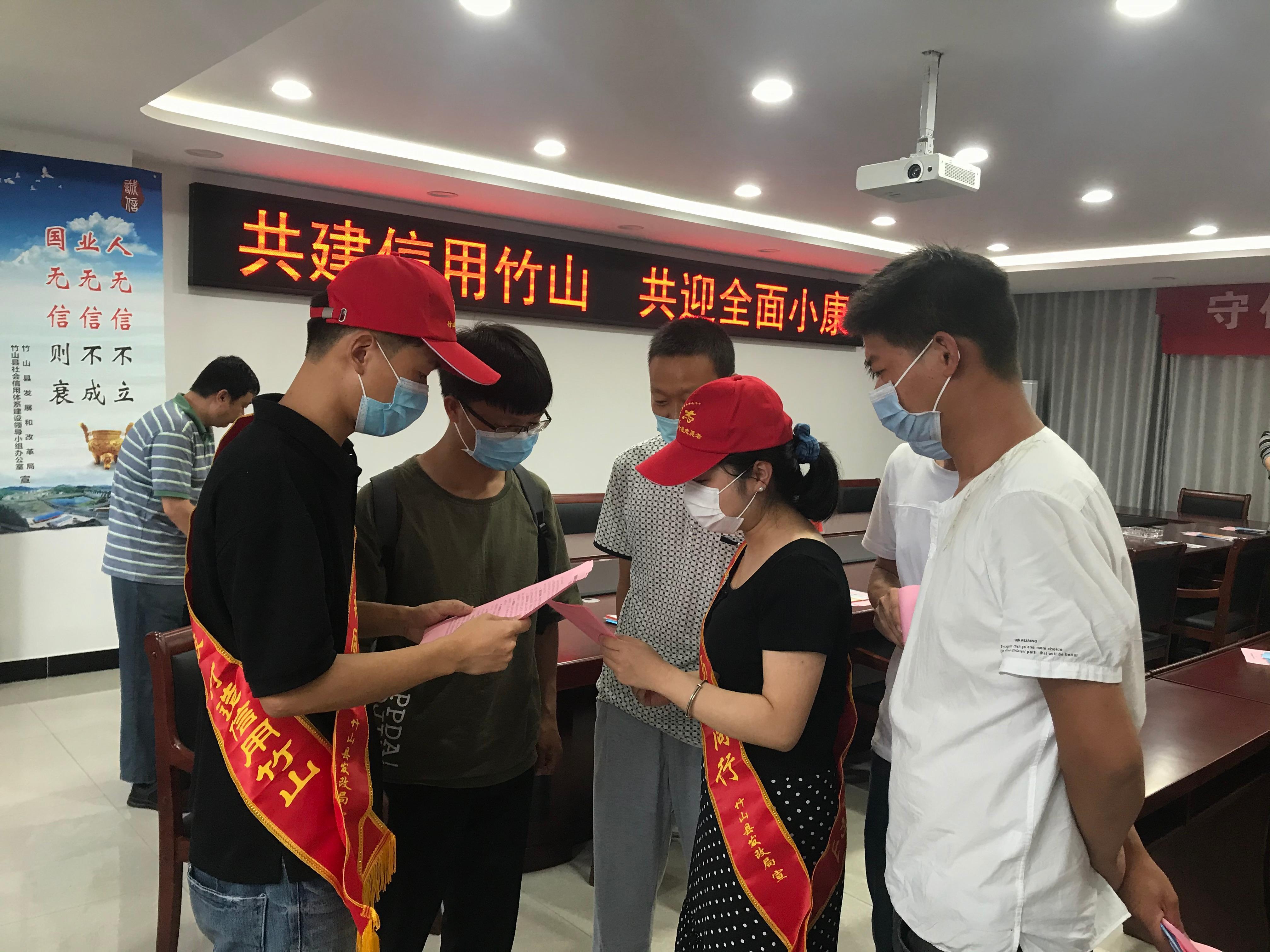 """縣發改局開展""""6.14信用記錄關愛日""""誠信宣傳活動"""