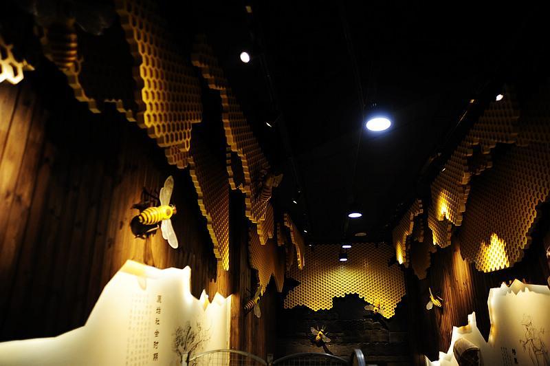 蜂之谷科普館