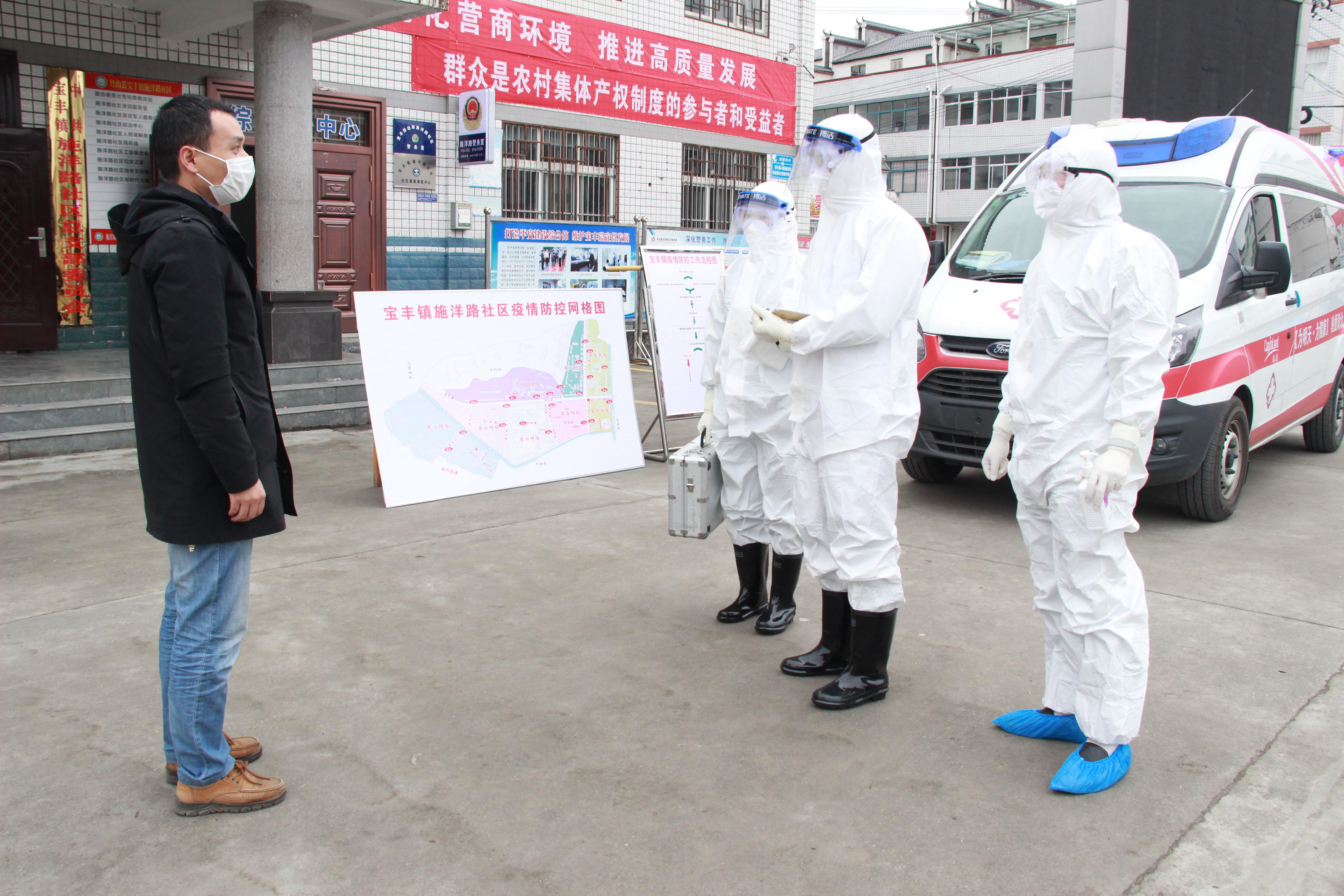 竹山县第二人民医院强化应急演练