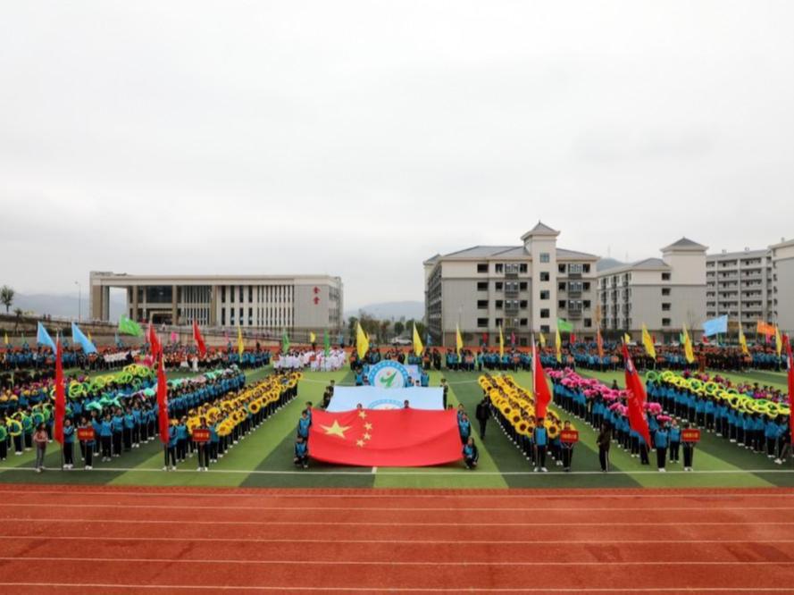 竹山職校2020年冬季田徑運動會開幕