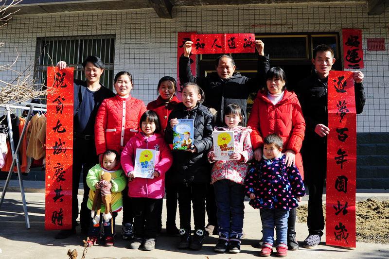 竹山:新春到  年味濃  倡導文明和諧過新年