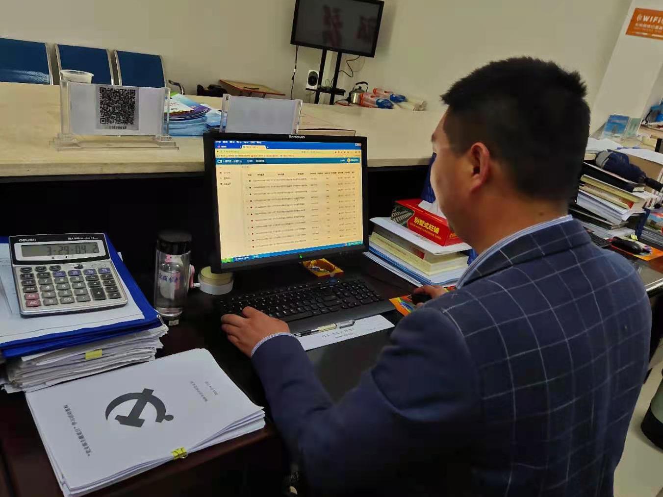 柳林乡织牢政务服务网助推优化营商环境