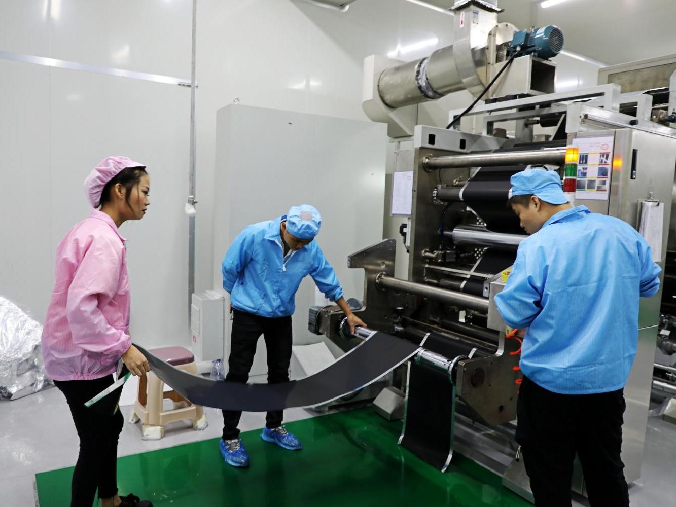 总投资10亿元的锂电池产业链项目落户竹山