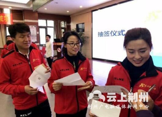 荆州美女教师参加《我是体育教师》16强复评培训