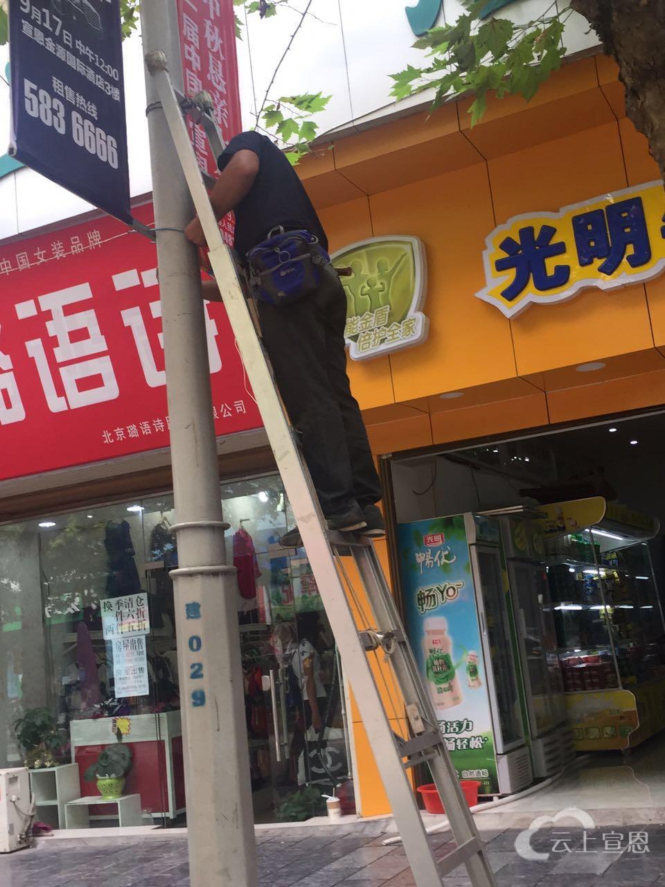 宣传道旗悬挂宣恩县城街头 为中秋恳亲活动营造气氛
