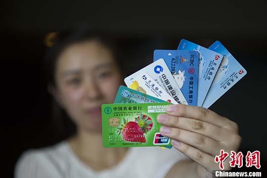 7月份中国银行卡消费信心指数环比小幅回落