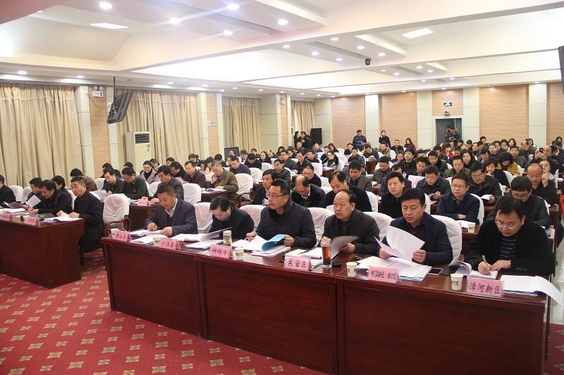 会议第一阶段