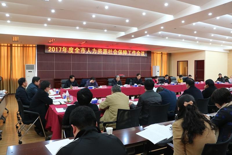 会议第二阶段