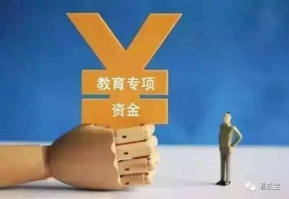 荆门东宝区投入专项资金4979万元 实施教育基