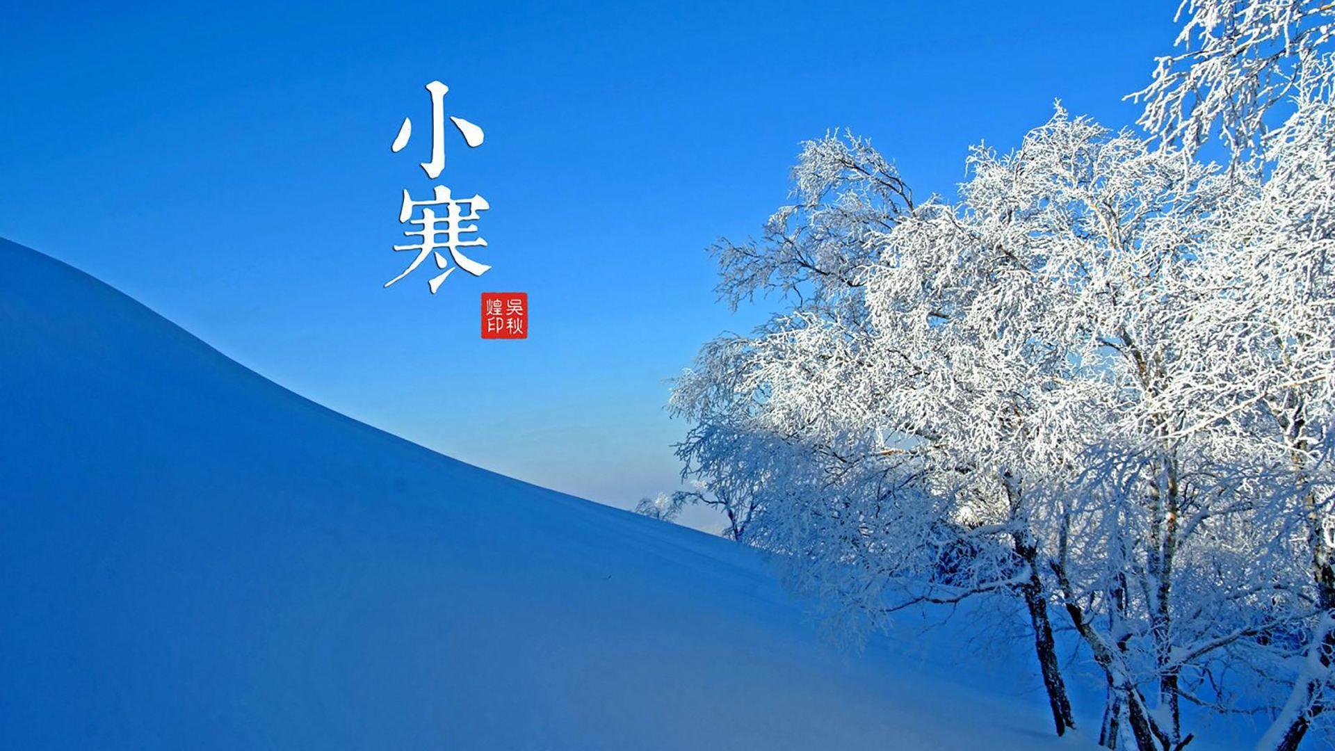 碧泉�9�g_霜鹰近北首,雊雉隐丛茅. 莫怪严凝切,春冬正月交.