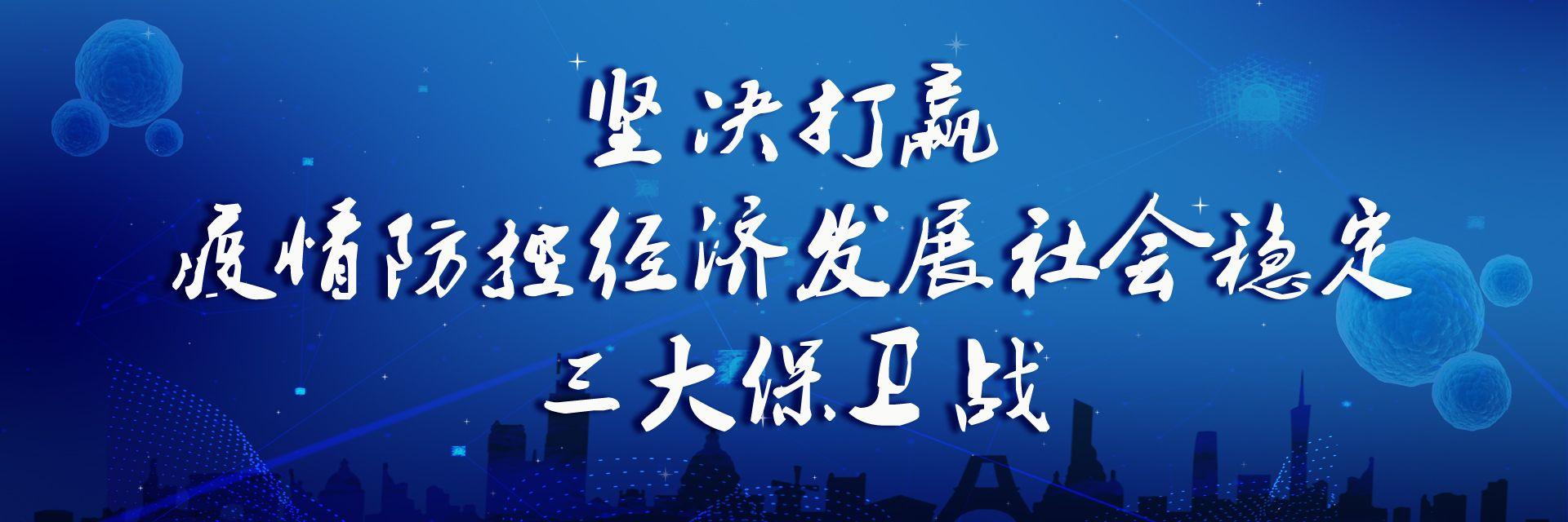 文明实践提升乡村振兴成色——殷祖镇新时代文明实践工作侧记