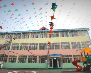 碧水蓝天幼儿园