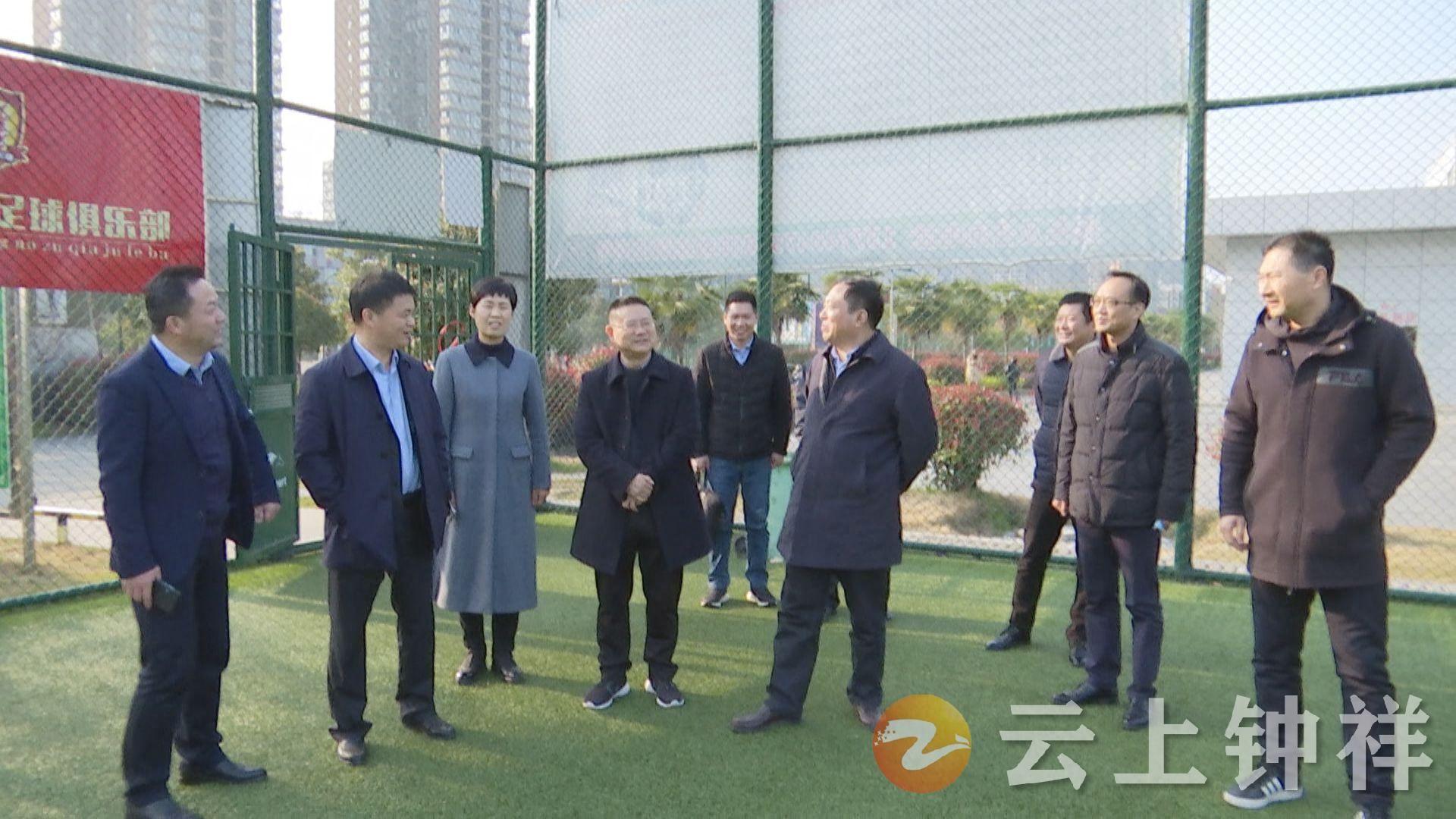 胡功民调研钟祥体育工作