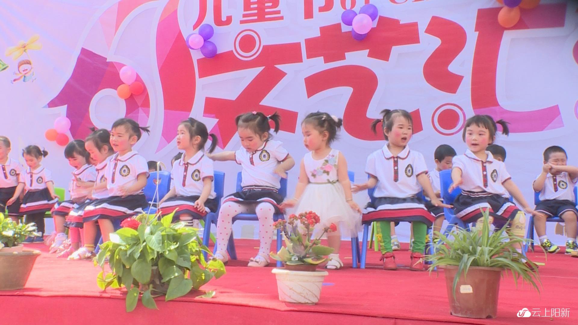 南湖幼儿园举办六一文艺演出
