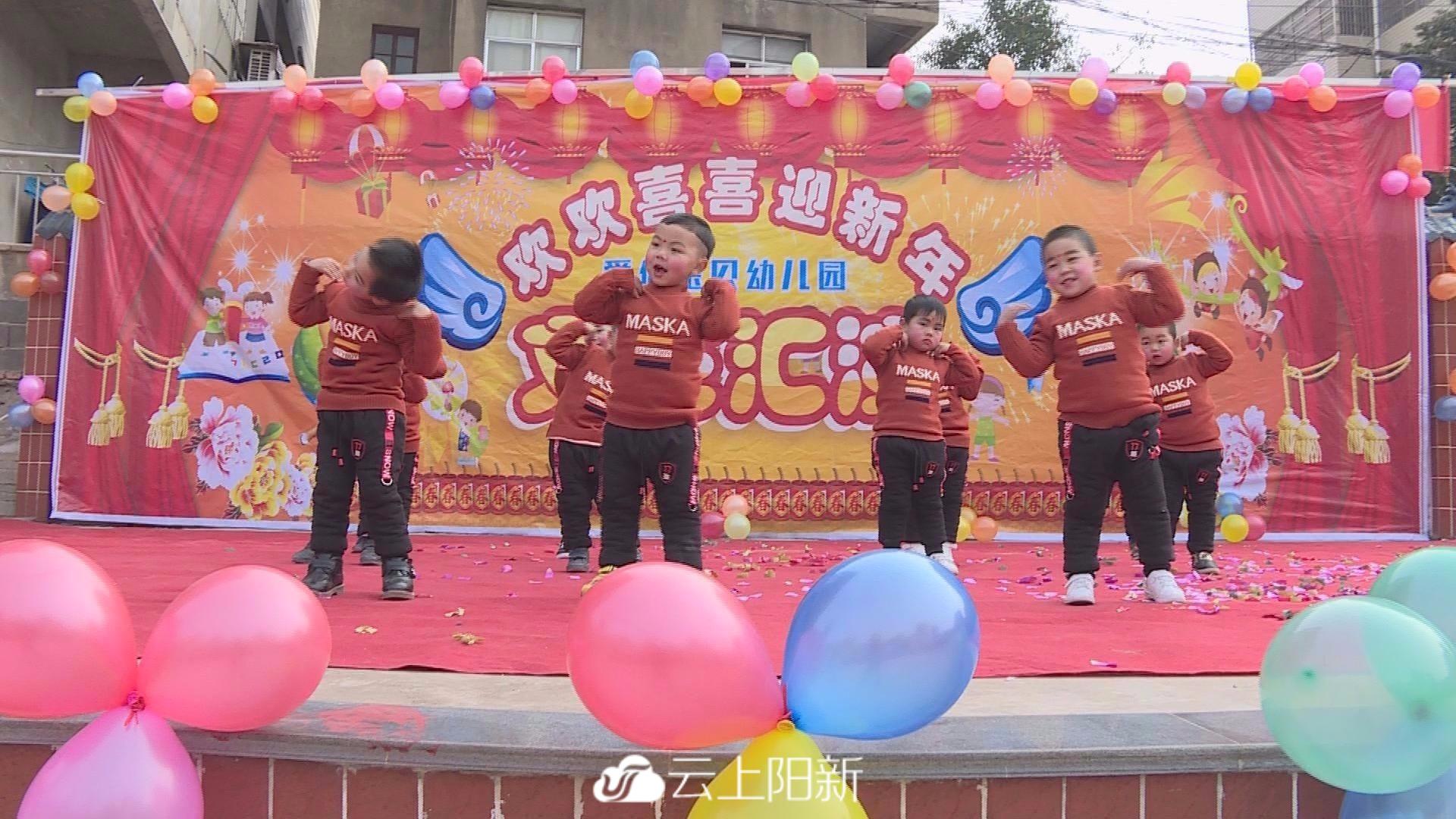 文艺演出在大班小朋友表演的舞蹈《可爱颂》中拉开帷幕,小班舞蹈