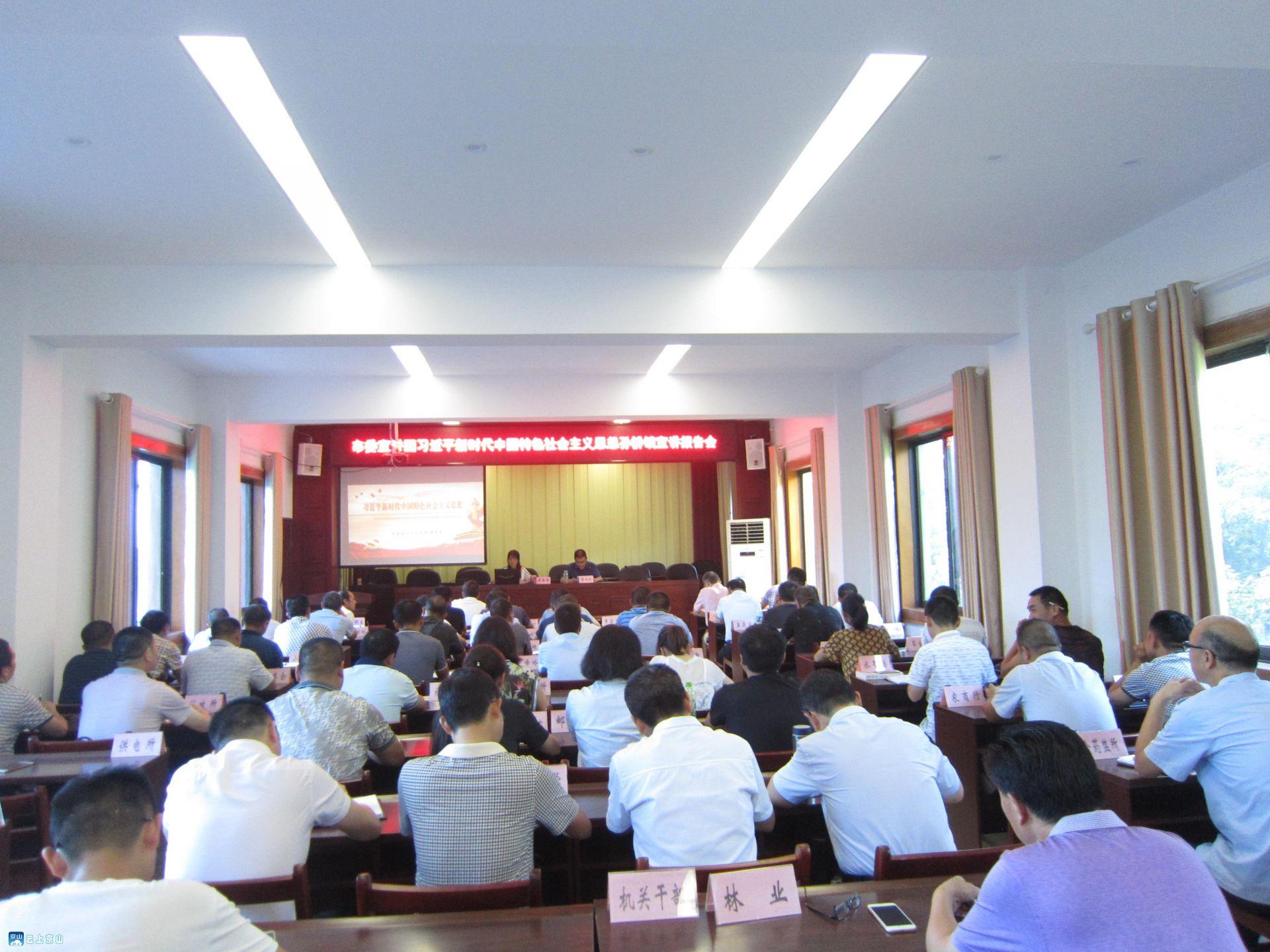 邵长老在哪京山市孙桥镇宣谈习新期间中国特点社会主义想想 股票行情