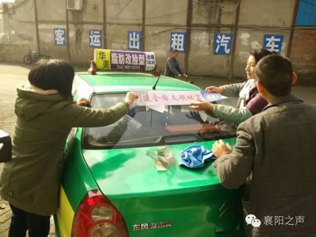 调查:襄阳出租车身广告泛滥!巨额收入去哪儿了?