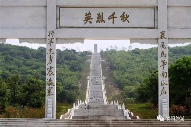 唐梓山风景区