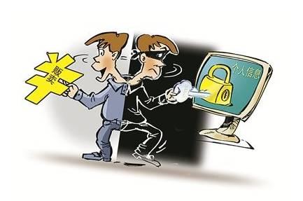 襄阳警方抓获知名人肉侦探 非法获利上百万