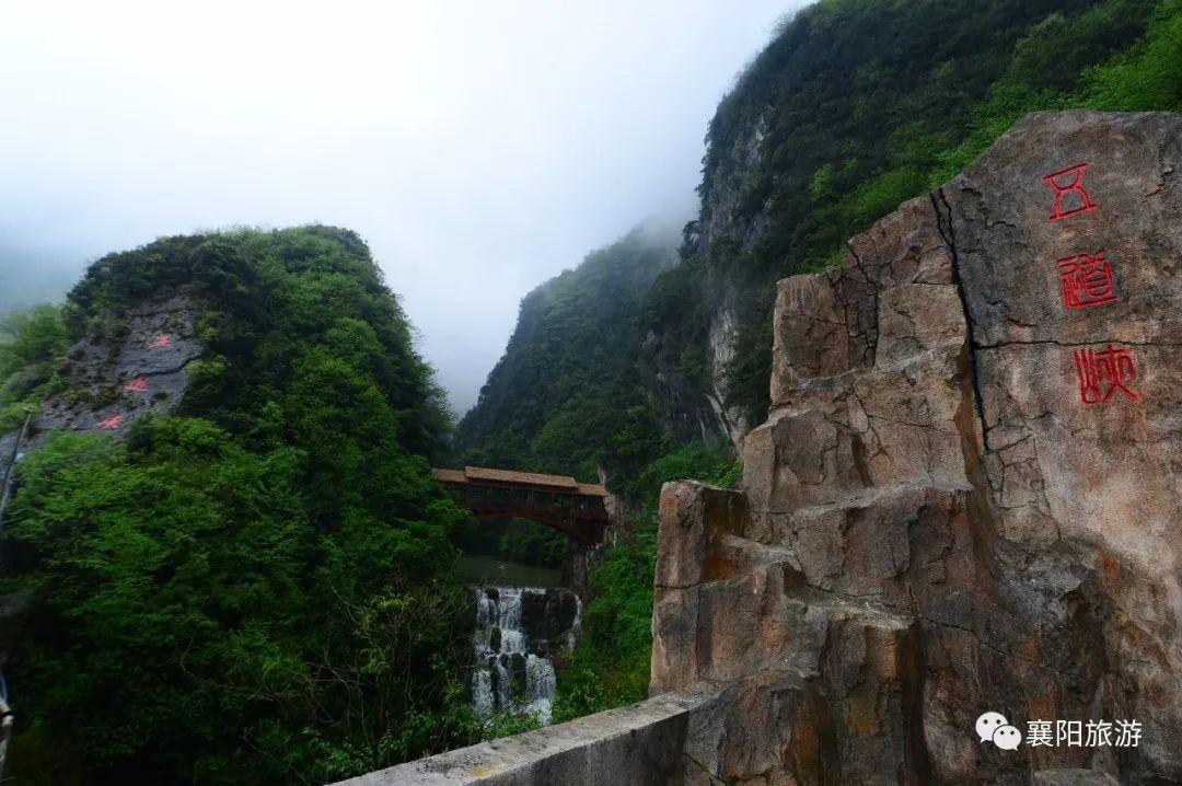 风景区 3月7日-9日三天, 所有女性游客畅游五道峡景区 可享受 大门票
