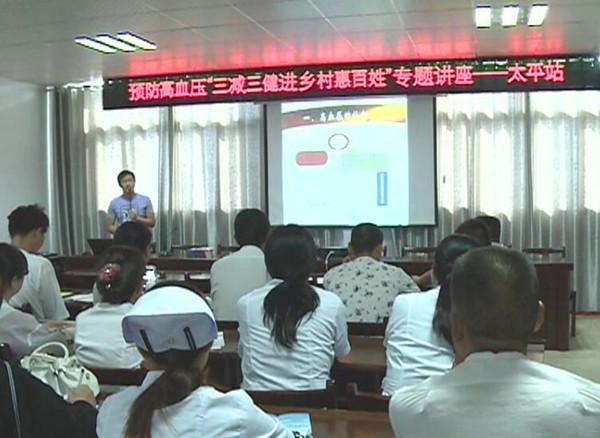 我市开展2018健康中国荆楚行大型健康巡讲活动1.jpg