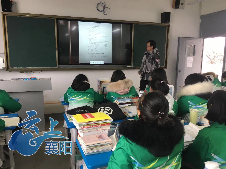 襄阳36中新校区今日正式启用